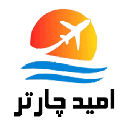 omid charter is general and trusted application for buying online flight tickets