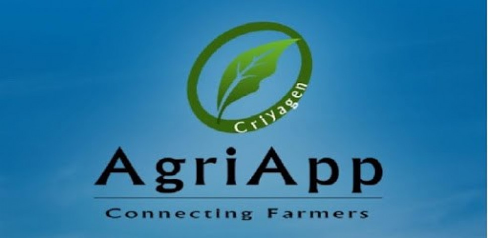 ویدئو برنامه AgriApp : Smart Farming App for Indian Agriculture