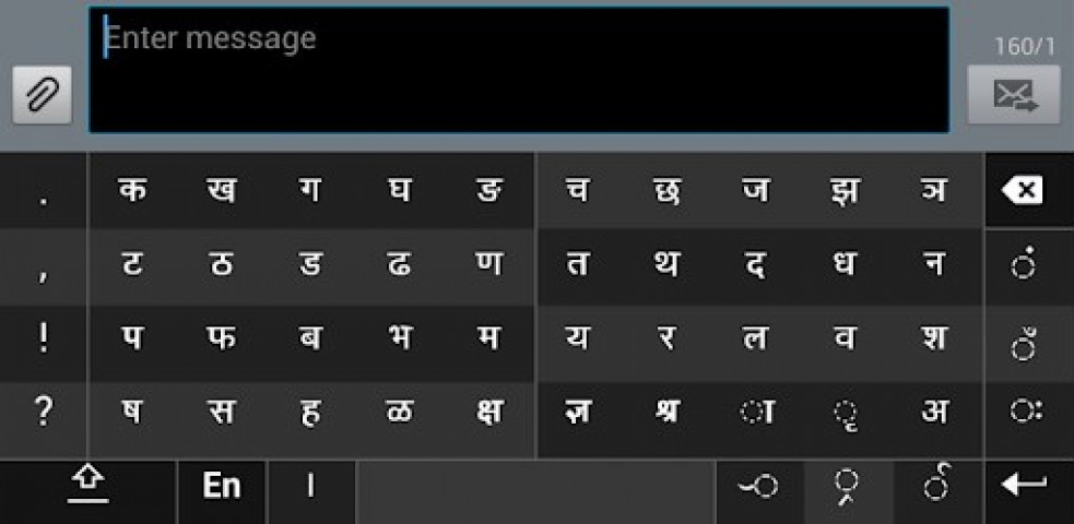 Swarachakra Hindi Keyboard video
